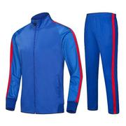 Mens Quick-dry Sportwear Suit