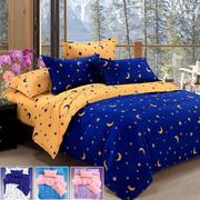 4pcs Bedding Suit Polyester Fibre Star Moon Printed