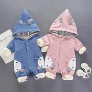 Striped Baby Warm Romper