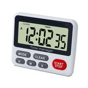 Electronic Digital Kitchen Cooking Timer Clock